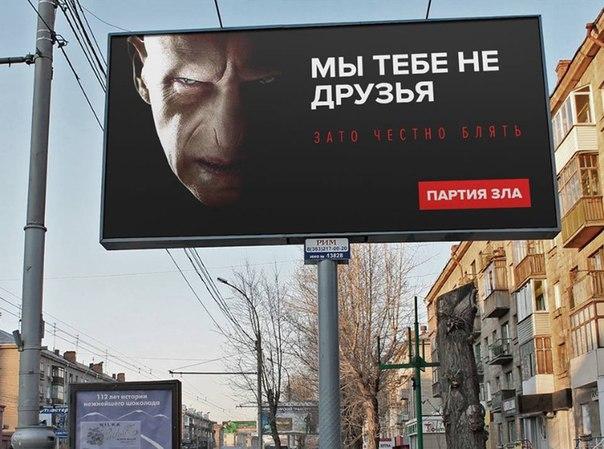 http://ic.pics.livejournal.com/andreyvadjra/18267988/218186/218186_900.jpg
