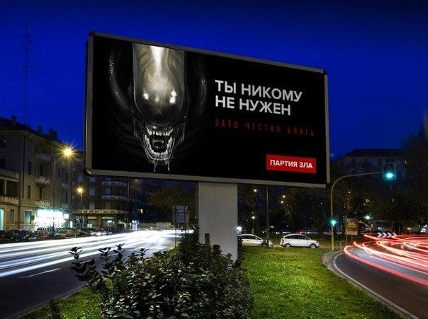 http://ic.pics.livejournal.com/andreyvadjra/18267988/218490/218490_900.jpg