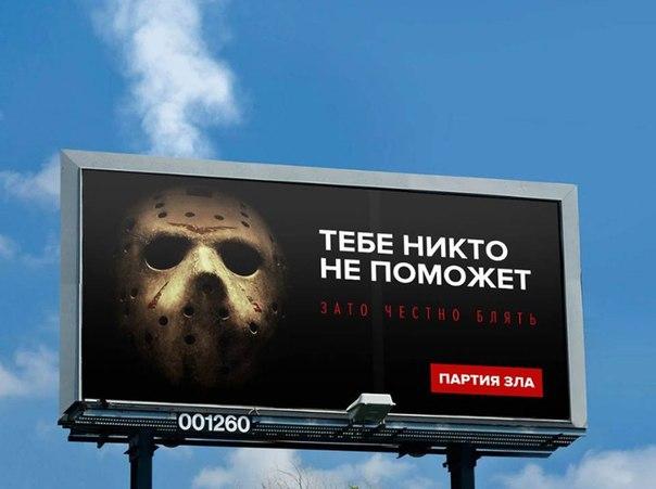 http://ic.pics.livejournal.com/andreyvadjra/18267988/218630/218630_900.jpg