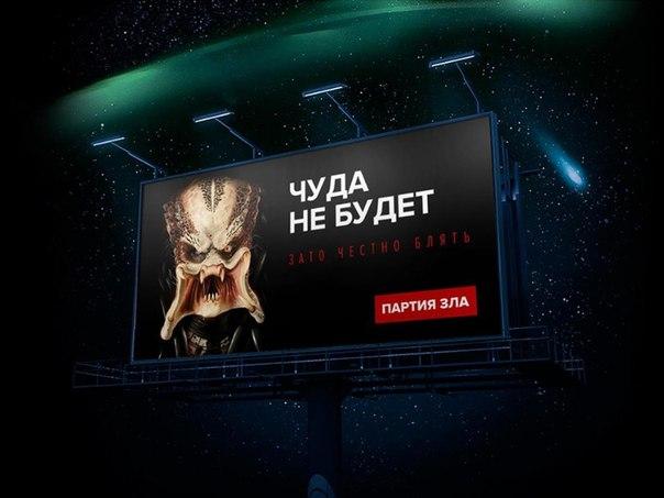 http://ic.pics.livejournal.com/andreyvadjra/18267988/219026/219026_900.jpg