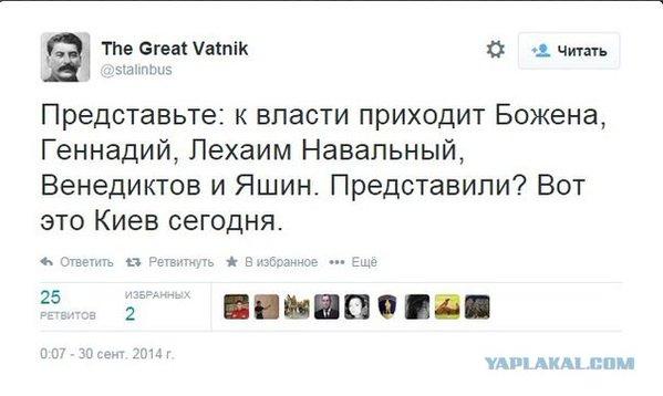 http://ic.pics.livejournal.com/andreyvadjra/18267988/248655/248655_900.jpg