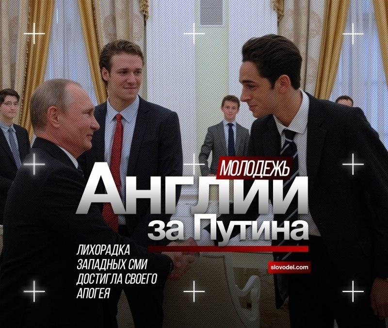 В гостях у Путина