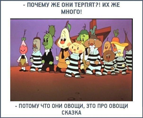 http://ic.pics.livejournal.com/andreyvadjra/18267988/568605/568605_900.jpg