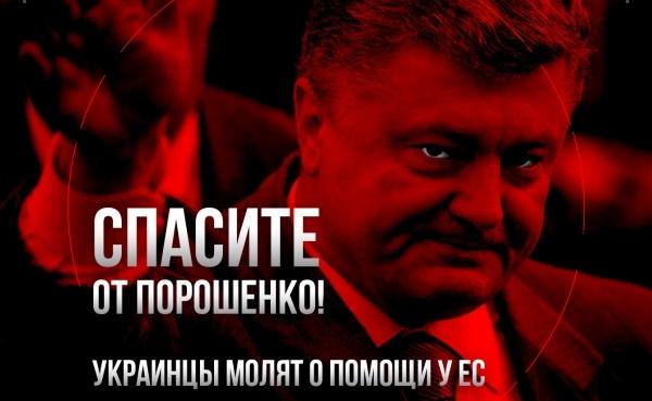 http://ic.pics.livejournal.com/andreyvadjra/18267988/569186/569186_900.jpg