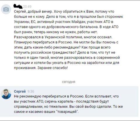 Картинки по запросу Получение российского гражданства становится для них доминирующей целью.