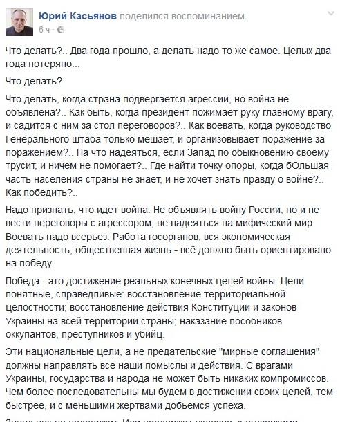 http://ic.pics.livejournal.com/andreyvadjra/18267988/619037/619037_900.jpg