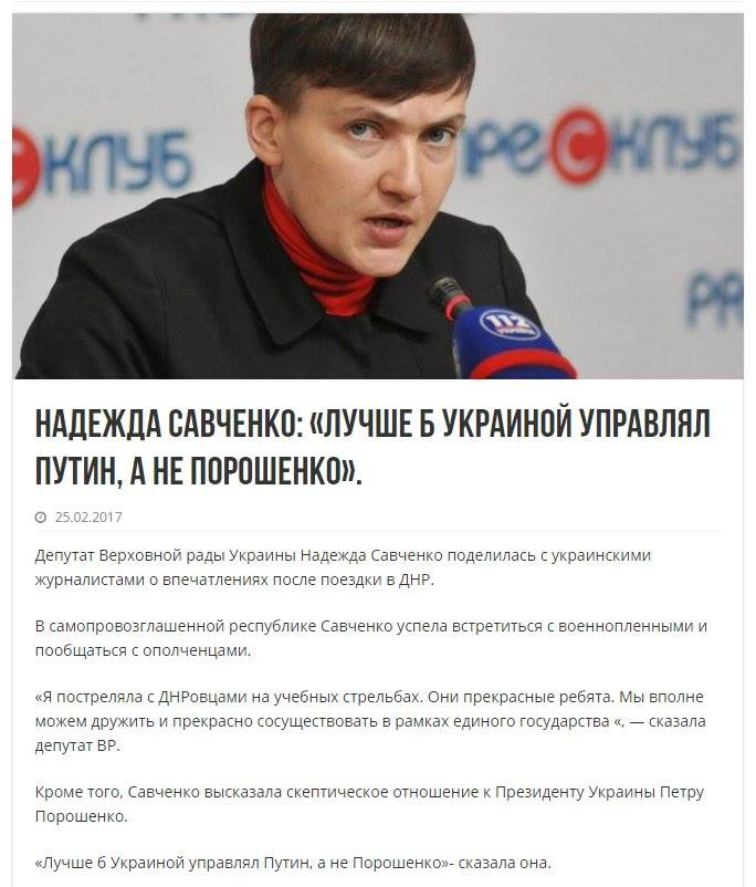 http://ic.pics.livejournal.com/andreyvadjra/18267988/619366/619366_900.jpg