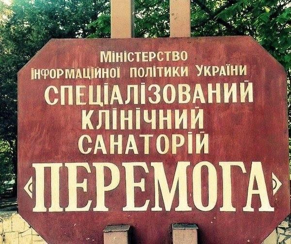 Главная «перемога» майдана