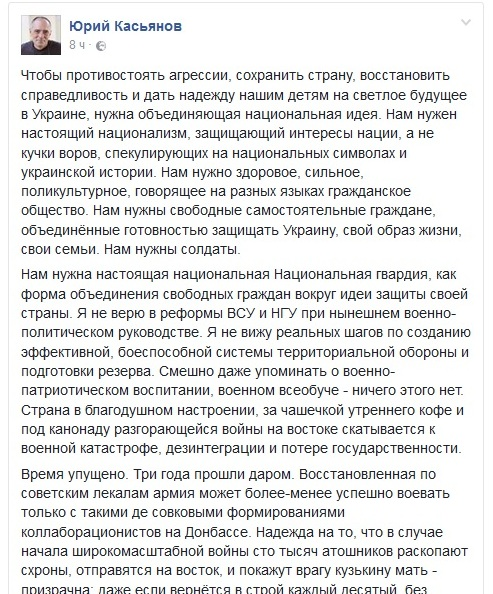 http://ic.pics.livejournal.com/andreyvadjra/18267988/681546/681546_900.jpg