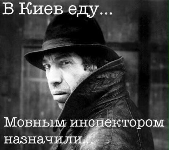СУГС-патриоты по достоинству оценили мощь русского языка: это инфекция, поражающая молодежь