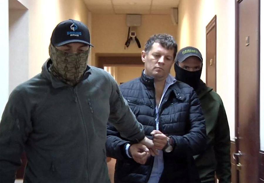 Судьба человека: как СБУ берет в заложники невиновных людей