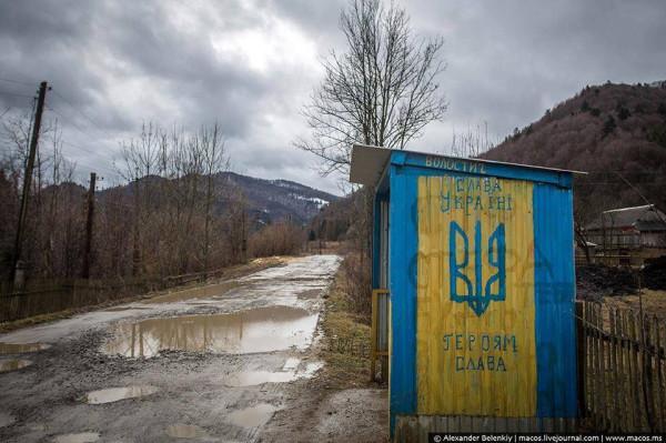 Когда распадется Украина?