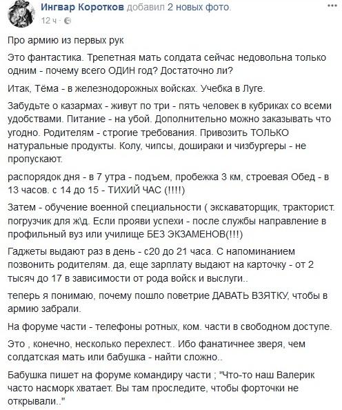 https://ic.pics.livejournal.com/andreyvadjra/18267988/809588/809588_900.jpg
