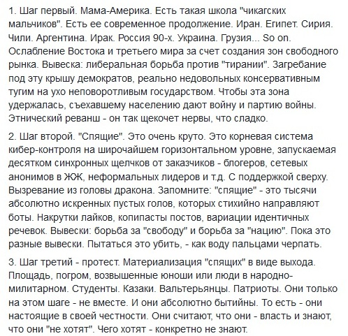 https://ic.pics.livejournal.com/andreyvadjra/18267988/819064/819064_900.jpg