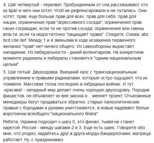 https://ic.pics.livejournal.com/andreyvadjra/18267988/819389/819389_900.jpg