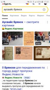 Screenshot_20200405-173123.png