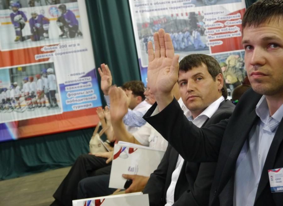 Меркушкин член партии единая россия