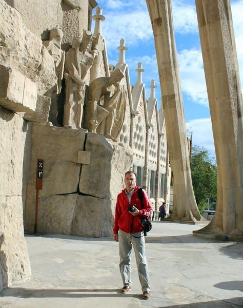 Sagrada Familia. Суд Пилата