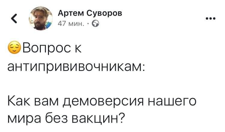 чз andruxa_baun