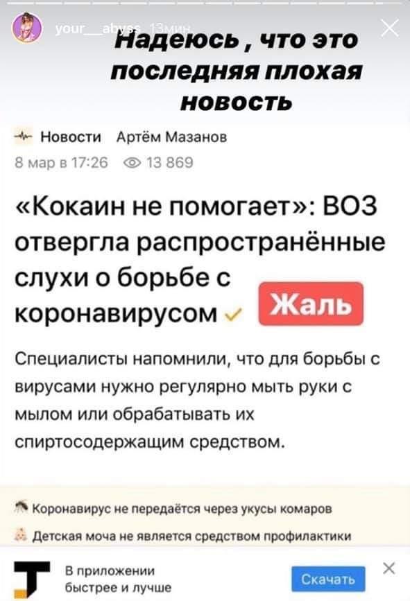https://ic.pics.livejournal.com/andruxa_baun/13659942/3265188/3265188_2000.jpg