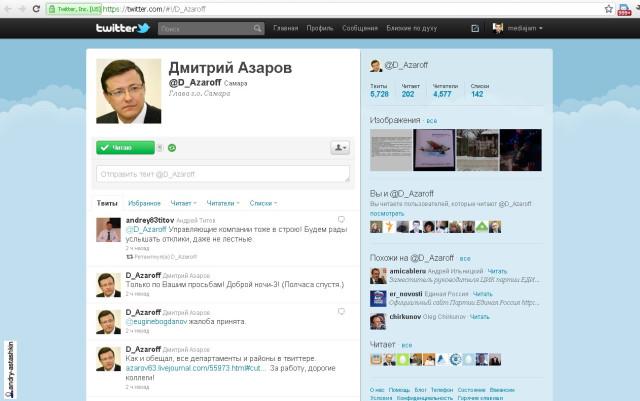 Мэр Самары Азаров загнал всех городских чиновников в Твиттер