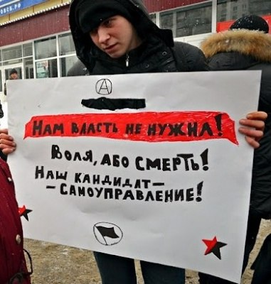 Калин Никита на митинге за честные выборы в декабре 2011 в Самаре