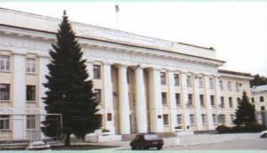 Администрация Жигулевска