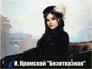 Саша Грей взорвала Twitter, поинтересовавшись российским гражданством
