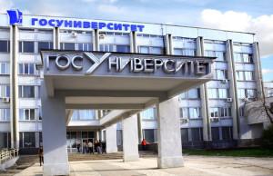 Самарский государственный университет