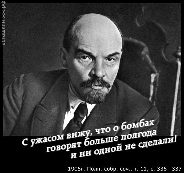 Партия Ленина — сила народная
