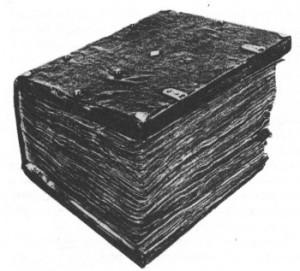 Кодекс, пергамент, старинная книга