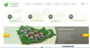 Презентация нового сайта  технопарка «Жигулевская долина»