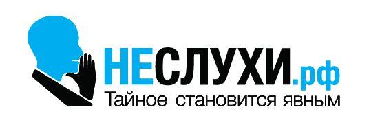 Андрей Асташкин: Строительство и коммуналка – самые коррупционноёмкие отрасли в России