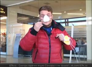 Модный тренд! Шубы для носа! Не замерзать же зимой... Видео