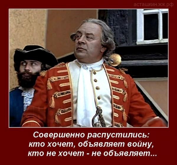 Демотиватор. Украина, евромайдан, патриоты... Совсем распустились...
