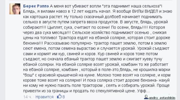 Террористы с территории России обстреляли позиции украинских военнослужащих, - ИС - Цензор.НЕТ 2183
