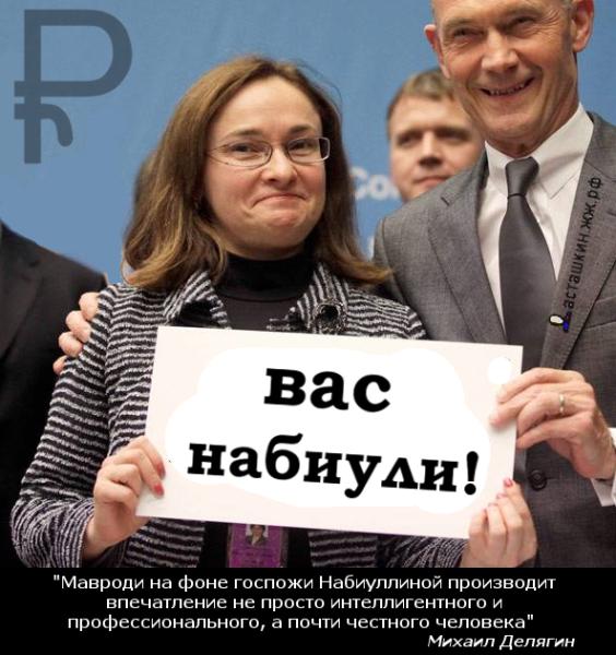 https://ic.pics.livejournal.com/andry_astashkin/10065750/700115/700115_600.png