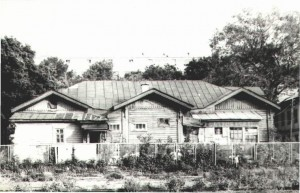 sf-1980-06