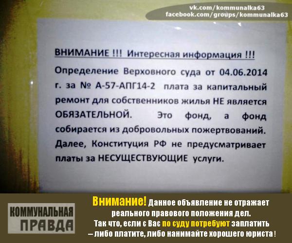 Ремонт квартир в Москве- remontmdvru