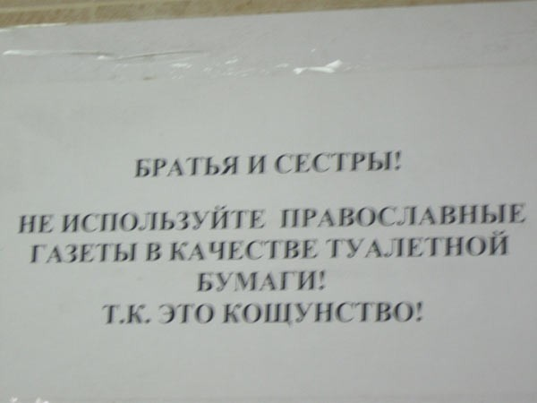 Kirche_4