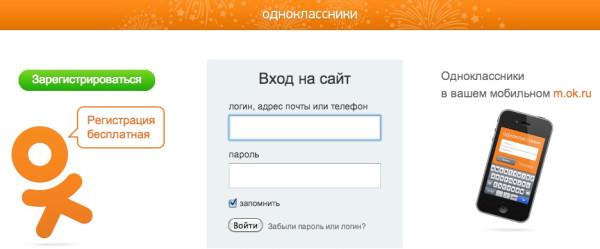 Odno_1