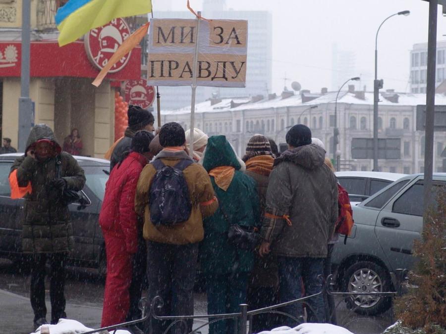 Ukraina_1