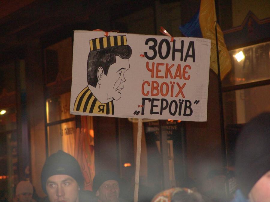 Ukraina_3