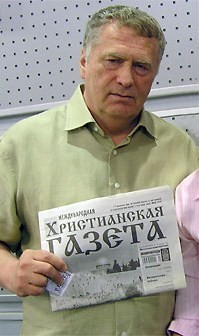Zhirinovskij