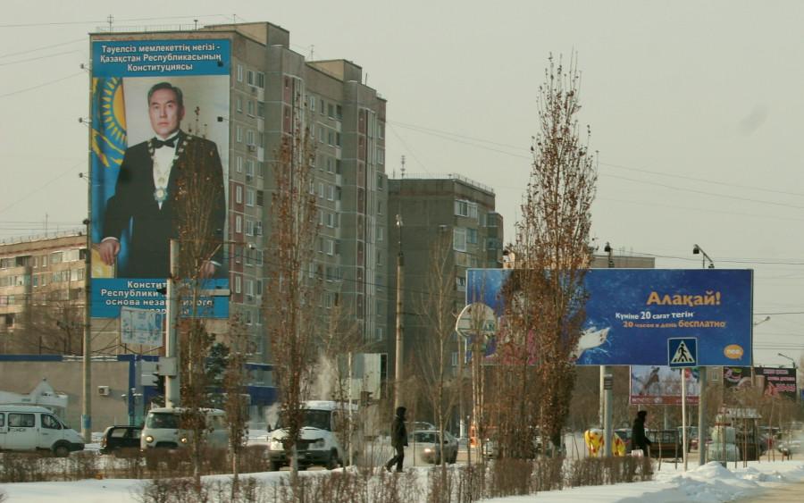 Nazarbai