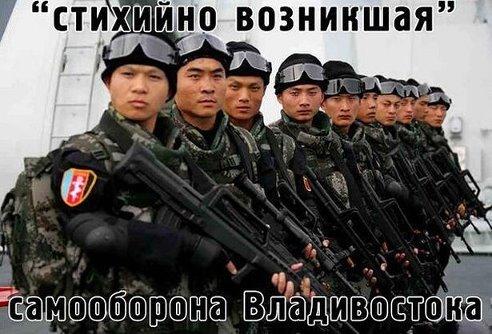 """""""Щиро радіємо вашим успіхам"""", - лідер КНР Сі Цзіньпін привітав Україну з Днем Незалежності та побажав державі процвітання та могутності - Цензор.НЕТ 3847"""