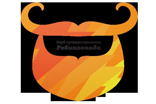 robinzonada-logo