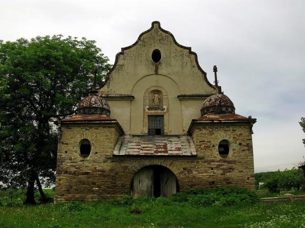 Дзвенигород