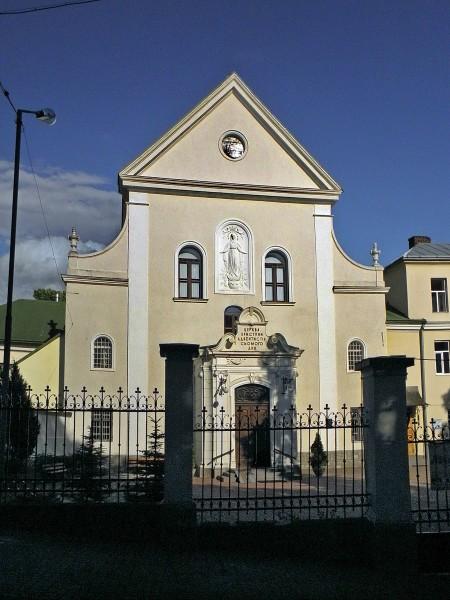 Львів Тринітарійський