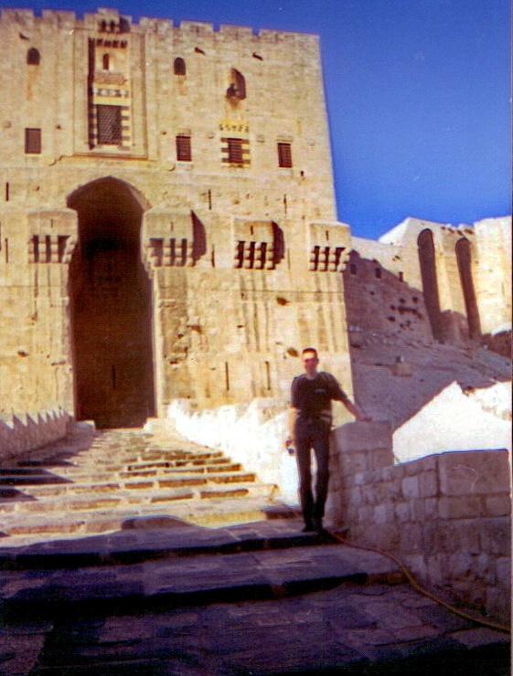 Алеппо Брама цитаделі
